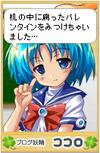 Kokoro3191_2