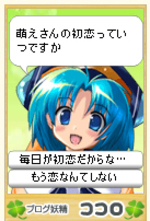 Kokoro3217_2