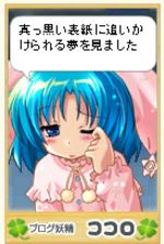 Kokoro3271