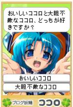 Kokoro4141