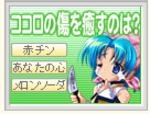Kokoro4177