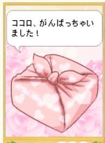 Kokoro4194_2