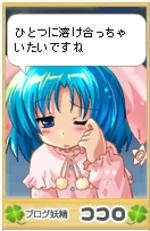 Kokoro4197