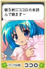 Kokoro4198