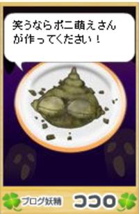 Kokoro51212
