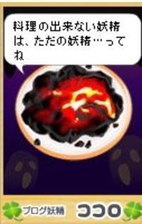 Kokoro51214_2
