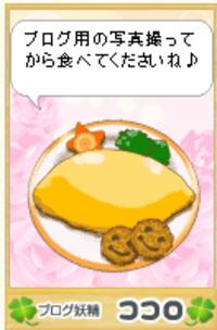 Kokoro51216jpg_2