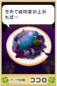 Kokoro51224