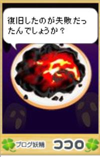 Kokoro51233_2