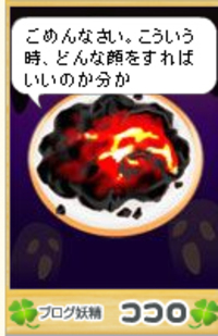 Kokoro51235