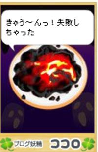 Kokoro513147