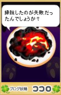 Kokoro51318_2