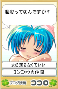 Kokoro513190