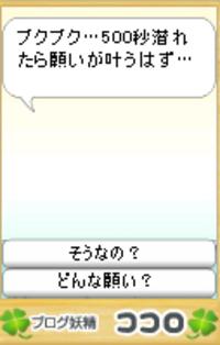 Kokoro513194_2