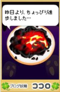 Kokoro51321_2
