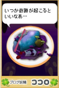 Kokoro51415_2