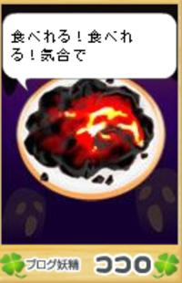 Kokoro51422