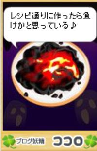 Kokoro51423