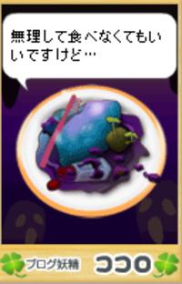 Kokoro51428