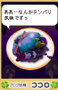 Kokoro51431
