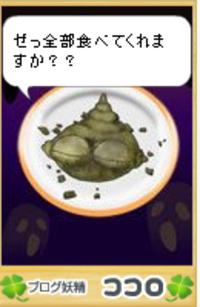Kokoro51439
