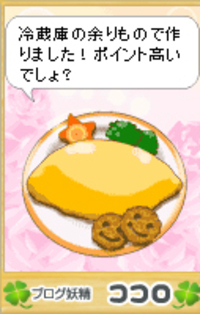 Kokoro51468_2