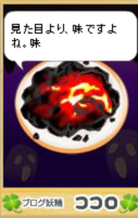 Kokoro51470
