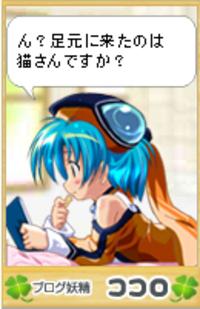 Kokoro516105_2