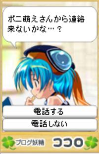 Kokoro51610_2
