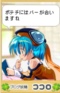 Kokoro516121_2