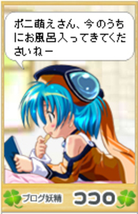 Kokoro516135_3