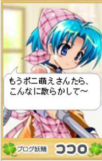 Kokoro516143_2