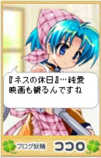 Kokoro516144