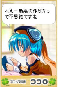 Kokoro516156_2