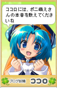 Kokoro516164