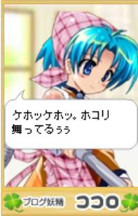 Kokoro51625