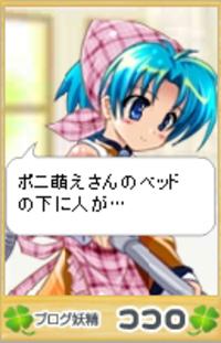 Kokoro51650