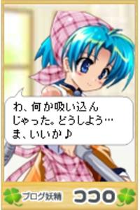 Kokoro51658_2