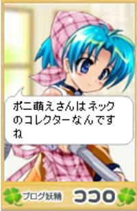 Kokoro51664