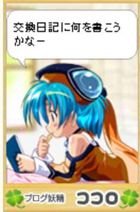 Kokoro51694_2