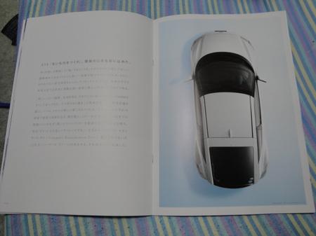 Dsc02005