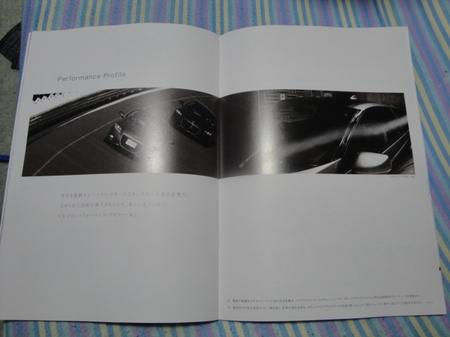 Dsc02007