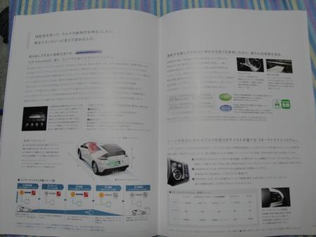 Dsc02008